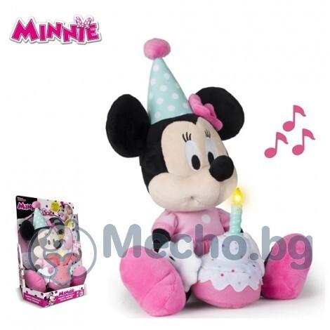 Честит Рожден Ден от Мини IMC Toys 184572