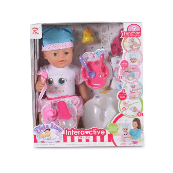 Кукла 46cm плачеща със синя шапка 8190